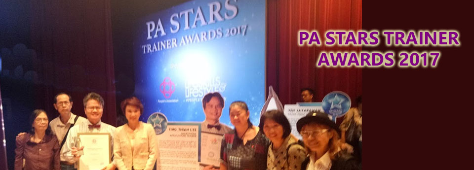 PA-STARS-TRAINER-AWARDS-2017