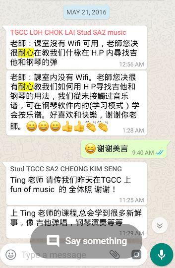 TGCC2